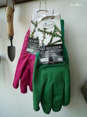 手袋ピンク・グリーン.jpg